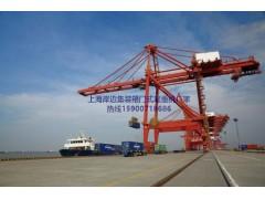 上海岸边集装箱起重机厂家热线15900718686