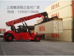上海集裝箱正面吊廠家直銷15900718686