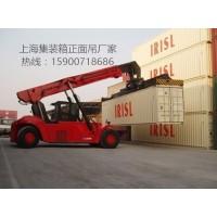 上海集装箱正面吊厂家直销15900718686