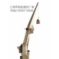 上海甲板起重机厂家热线15900718686