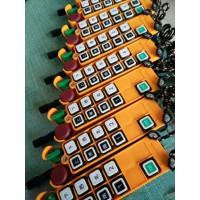 无锡遥控器13814298699