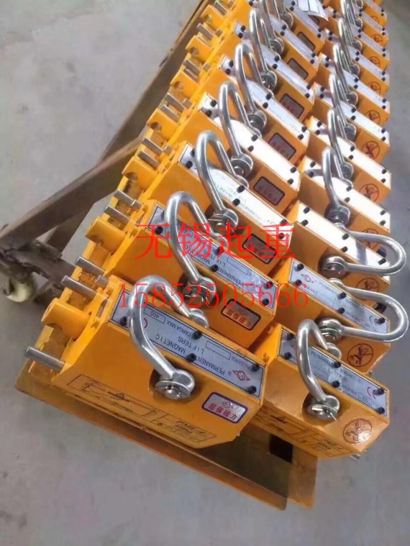 无锡起重机强磁铁,小电磁吸盘