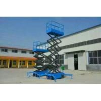 无锡江阴市升降平台销售:13815118213郝经理