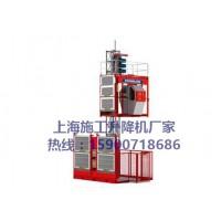 上海施工升降机厂家热线15900718686