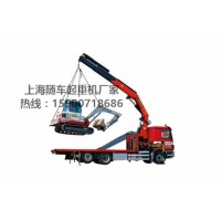 上海隨車起重機廠家熱線15900718686