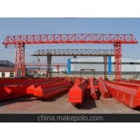 湖北襄阳龙门吊门式起重机厂家供应13871699444