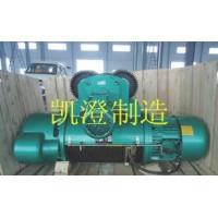 西安、渭南江阴电动葫芦销售13609135768