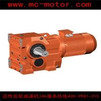 郑州减速机搬运起重机减速机迈传厂价直营15378707655