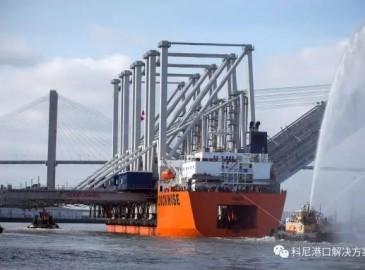 超大型科尼岸桥抵达萨凡纳