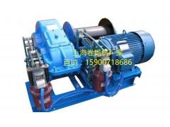 上海水利卷扬机厂家直销15900718686