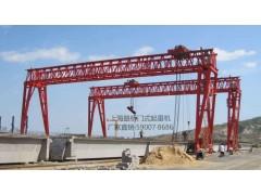 上海路桥门式起重机厂家直销15900718686