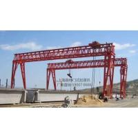 上海路橋門式起重機廠家直銷15900718686
