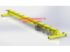 上海欧式单梁桥式起重机厂家直销15900718686