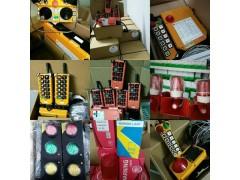 巴中遥控器13880182873