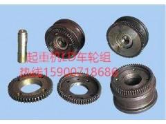 上海单梁起重机LD车轮组厂家批发15900718686
