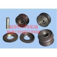 上海單梁起重機LD車輪組廠家批發15900718686