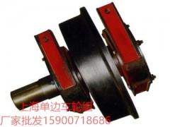 上海门式起重机单边车轮组厂家批发15900718686