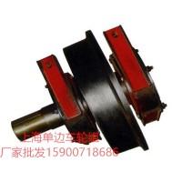 上海門式起重機單邊車輪組廠家批發15900718686