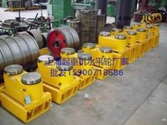 上海双梁起重机配件水平轮组厂家批发15900718686