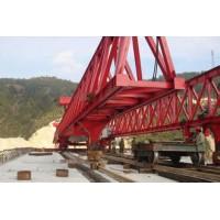 重庆万州架桥机厂家生产 15086786661