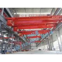 广州矿山重型起重机设备13631356970
