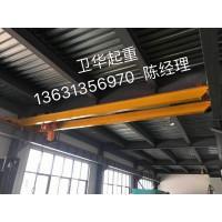 广州起重设备厂13631356970