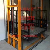 无锡生产液压货梯15852505666
