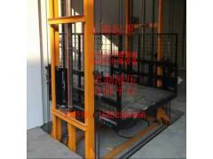 无锡液压货梯生产厂家15852505666
