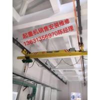 广州起重机销售安装13631356970