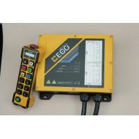 捷控EGO起重机原装进口台湾捷控遥控器18240692222