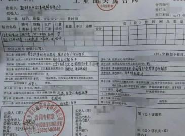 来自徐州胡长波经理的反馈 恭喜胡