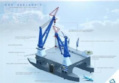 OOS确认将在招商局建造全球最大半潜式起重船(SSCV)