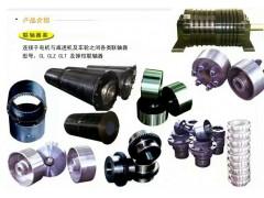 湛江聯軸器起重機用聯軸器銷售18319537898