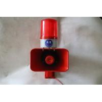 上海声光报警器专业生产厂家13598662028