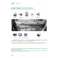 淮安冶金铸造起重机安全监控管理系统15936505180恒达