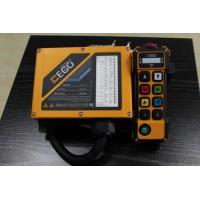 捷控电子捷控遥控器台湾捷控遥控器原装进口假一赔万G800