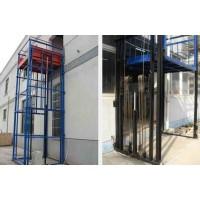 河北保定高阳导轨式货梯升降货梯生产厂家15931800171