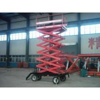保定高阳移动式液压平台升降机生产厂家15931800171