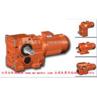 北京齿轮减速机生产直销迈传高品质硬齿面斜齿轮减速机