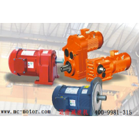 上海齿轮减速机厂家供应迈传高品质硬齿面斜齿轮减速机