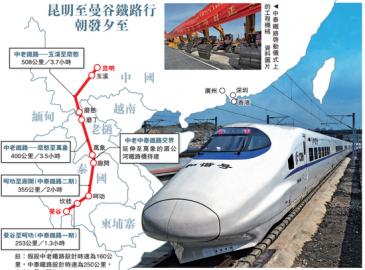 中泰铁路将开工 中泰两国外长愿推动澜湄区域合作