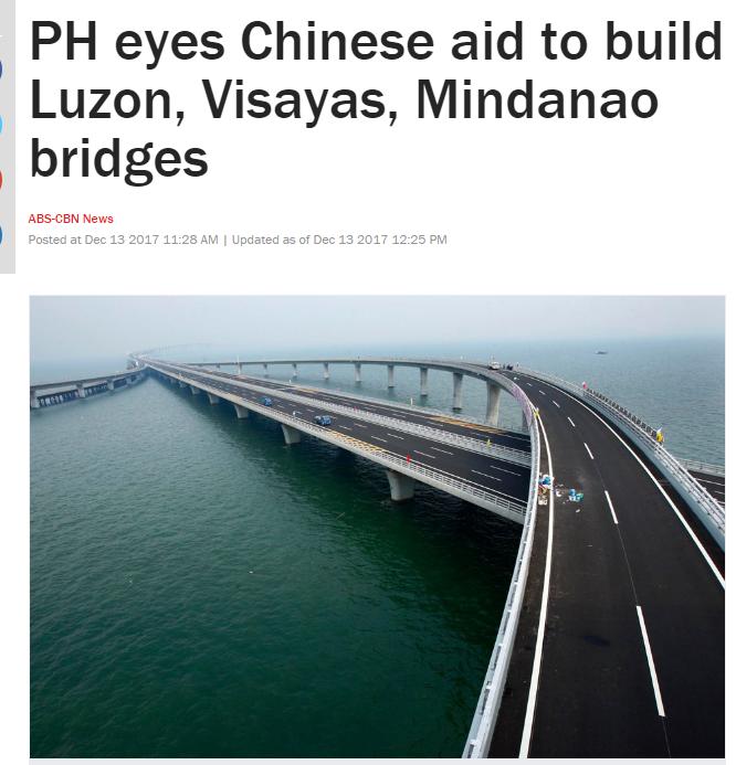 希望中国援建桥梁和铁路项目