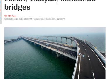 菲律宾政府希望中国援建桥梁和铁路项目