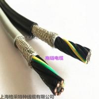 柔性双护双绞屏蔽拖链电缆走坦克链电缆