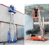 河北唐县移动式液压平台升降机高空作业车15931800171