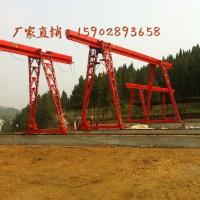 成都市航车、航吊定做销售电话:13541315558赵经理