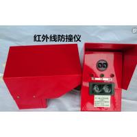 杭州萧山防撞接近报警器上门安装维修15857116501薛