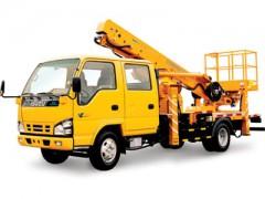 怒江高空作业车优秀供应商13513731163销售部
