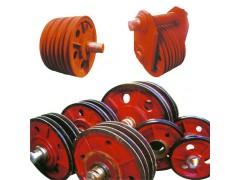 天津起重机-起重配件-滑轮组销售15122552511