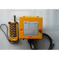 十堰遥控器销售生产15897834966